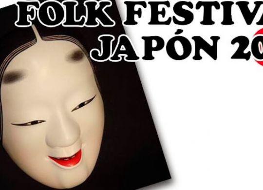 folk-festival-japon-2014