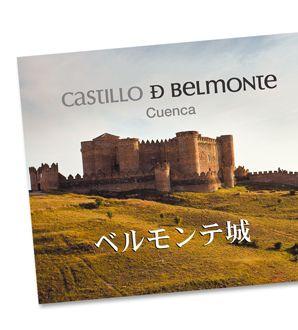 CastBelmonte