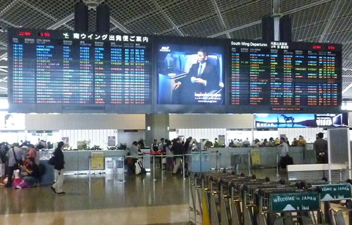 aeropuertoTokio