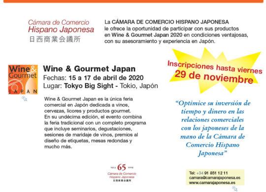 Información WINE & GOURMET JAPAN 2020
