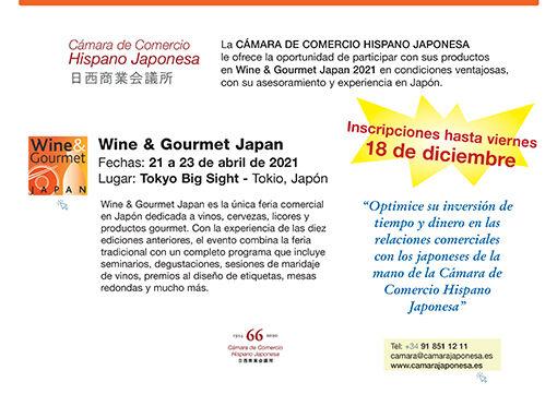 Información WINE & GOURMET JAPAN 2021