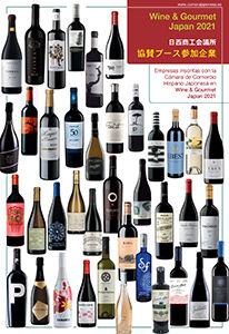 catálogo_Cámara de Comercio Hispano Japonesa en WINE & GOURMET
